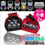 BIGBANG ランチ巾 綿100% オシャレ ポーチ巾着袋 ビックバン 公式グッズ きんちゃく Gドラゴン トップ ソル Dライト VI 子供 大人 OK
