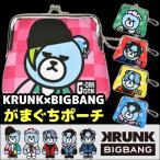 BIGBANG ビッグバン KRUNK×BIGBANG FXXK IT がまぐちポーチ がま口 コインケース お財布 ポーチ Gドラゴン トップ ソル Dライト ヴィアイ G-DRAGON