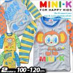 MINI-K ミニケー 男の子 ロンT キッズ ロングTシャツ 長袖 100 110 120 スター プリント ナルミヤ 送料無料