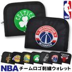 NBAチーム ウォレット NBA 財布 お財布 子供 バスケットチーム 財布 NBA グッズ 財布 ファスナー開閉 財布 メンズ 二つ折り 財布 メール便送料無料