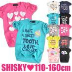 SHISKY シスキー 半袖 Tシャツ シャツ パフスリーブTシャツ パフ スリーブ パフ袖 女の子 Tシャツ 丸首 クルーネック ロゴ プリント 白 メール便送料無料の画像