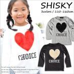 SHISKY ロンt キッズ 子供服 女の子 Tシャツ パフスリーブ 長袖 Tシャツ キッズ ハート Tシャツ パフスリーブ Tシャツ 女の子 ジュニア服 送料無料