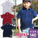 ポロシャツ 半袖 キッズ 140cm パイル ポロ 白 アメカジ 子供服 男の子 ジュニア服 送料無料 SHISKY