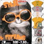 アニマル Tシャツ プリント ティーシャツ キッズ 110 120 130 動物柄半袖Tシャツ 子供服 半袖Tシャツ プリントTシャツ 男の子 送料無料の画像