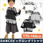 ショッピングTシャツ SHISKY シスキー ダンスロゴビッグTシャツ 長袖Tシャツ ロゴプリント ゆったりシルエット BIG ロゴ オフホワイト グレー ブラック 送料無料