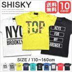 ショッピングアメカジ SHISKY tシャツ アメカジ ロゴ Tシャツ 半袖 キッズ ジュニア プリントTシャツ ダンス 衣装 キッズ トップス ヒップホップ 衣装 男の子 送料無料