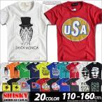 ショッピングTシャツ Tシャツ 半袖 キッズ アメカジ ジュニア ダンス 衣装 子供服 男の子 160cm 150cm 140cm 130cm 120cm 110cm シスキー shisky  送料無料