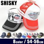 ショッピングメッシュキャップ SHISKY シスキー メッシュキャップ 帽子 キャップ ツイルキャップ プリントキャップ 刺繍 ワッペン アメカジ 男の子 キッズ 子供 54cm 56cm メール便送料無料