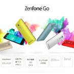 新品 ASUS Zenfone Go 4.5インチ デュアルSIMフリー(ZB450KL)