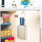 ショッピング包丁 包丁差し スマートハング 18-8ステンレス 日本製 キッチン シンク下 収納 シンク扉に引っ掛けるだけ
