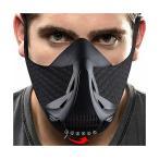 KAIL エレベーションマスク スポーツマスク 3.0 肺活量強化 トレーニング用品 スタミナ メンタルトレーニング 高地 運動 低酸素 肺活量アッ