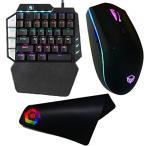 Yahoo!Simple PlanGigaMachine お得な3点セット ゲーミング メカニカル キーボード 青軸 マウス マウスパッド 片手キーボード PS4対応 フォートナイト
