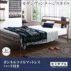 ショッピングすのこ すのこベッド セミダブル〔ボンネルコイルマットレス:ハード付き〕フレームカラー:シルバーアッシュ デザインスチールすのこベッド Diperess ... 送料無料