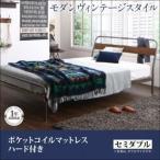 ショッピングすのこ すのこベッド セミダブル〔ポケットコイルマットレス:ハード付き〕フレームカラー:シルバーアッシュ デザインスチールすのこベッド Diperess ...[P2倍]
