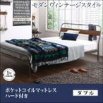 ショッピングすのこ すのこベッド ダブル〔ポケットコイルマットレス:ハード付き〕フレームカラー:シルバーアッシュ デザインスチールすのこベッド Diperess ディ... 送料無料