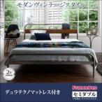 ショッピングすのこ すのこベッド セミダブル〔デュラテクノマットレス付き〕フレームカラー:シルバーアッシュ デザインスチールすのこベッド Diperess ディペレス 送料無料