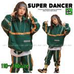 ウィンドブレーカー キッズ ダンス衣装 上下 ジャージ ヒップホップ ファッション 緑