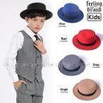 帽子 ハット ロックダンス衣装 ロッキング ポッピング ダンス髪型 ファッション 黒 赤 青 ベージュ グレー