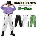 カーゴパンツ ダンスパンツ ダンスズボン ダンス衣装 キッズ ヒップホップ 韓国 白 黒 黄緑