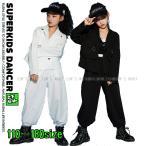 ダンス衣装 ジャズヒップホップ ガールズ セットアップ キッズダンス衣装 K-POP 韓国 黒 白