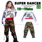 キッズダンス衣装 ヒップホップ 練習着 上下セットアップ ショート丈 120cm 130cm 140cm 150cm 160cm