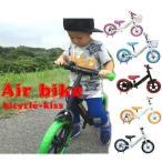 ペダルなし自転車/8種類/キックバイク/バランスバイク/子供用自転車/男の子/女の子/ブレーキ付き