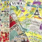 YUWA Fun in Paris《リトルサイズ》シーチングチンツ生地(1425)【メール便は1色のみ2mまでOK同梱不可】[小関鈴子/綿生地/有輪商店]