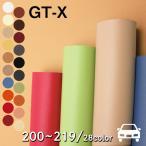 �������� GT-X[���顼No,200��219]  (��ξ�ѡ����ե����Ѥι�������)(1460)���ڥ�����Բġ�