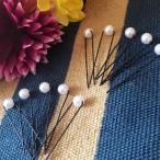 髪飾り かわいい パール ヘアピン 10本セット ヘアアクセサリー おしゃれ 冠婚葬祭 成人式