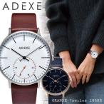 腕時計メンズ  レディース ADEXE アデクス GRANDE-7series 1868B ユニセックス スモールセコンド付 アナログ 日本製ムーブメント 1868B-03 1868B-06