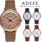 レディース 腕時計 ADEXE アデクス PETTIT-7series 1870A ユニセックス スモールセコンド付 アナログ 日本製ムーブメント