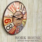 おもしろ 雑貨 インテリア ウォールクロック WORK HOUSE ワークハウス 1J-045 掛け時計