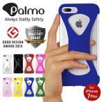 Yahoo!腕時計アクセサリーのシンシアiPhone7plus ケース カバー Palmo パルモ グッドデザイン  7プラス シリコン メール便OK