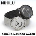 ズッカ CABANE de ZUCCa カバンドズッカ 腕時計 NIHILU ニヒル AJGJ020 AJGJ021 MZ99