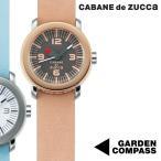 ズッカ CABANE de ZUCCa 腕時計/GARDEN COMPASS ガーデンコンパス AJGK053 MZ99