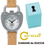 ズッカ/zucca腕時計 アンティーク・キーをイメージした腕時計