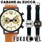 ダイヤルがフクロウの顔になっている腕時計