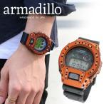 CASIO カシオ G-SHOCK DW-6900-1 Armadillo/アルマジロ arm001 本革レザーケース付き  MZ99
