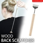 Wood Back Scratcher ウッドバックスクラッチャー 孫の手  BS003