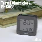 目覚まし時計 ドイツ デジタル BRAUN ブラウン BNC008 アラームクロック トラベルクロック