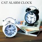 おもしろ 雑貨 Abeille キャット目覚まし時計 おしゃれ 大音量  子供 ねこ ネコ 猫 子ども ベル