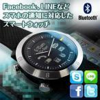 スマートウォッチ iPhone アンドロイド 対応  防水 Xperia 腕時計 COGITO CLASSIC