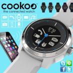 cookoo2 スマートウォッチ iPhone アンドロイド 対応  防水 Xperia 腕時計