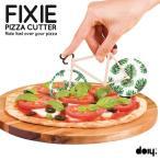 おもしろ 雑貨 FIXIE PIZZA CUTTER フィクシーピザカッター キッチン グッズ doiy