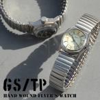 GS/TP 腕時計 Flyer's 手巻き腕時計 メンズ腕時計 日本製 イギリス デザイン メイドインジャパン MMD01B MMD01C 蛇腹 エクステンションベルト ミリタリー MZ99