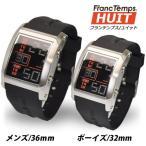 送料無料 フランテンプス メンズ 腕時計  腕時計 ユイット シルバー×ブラック限定