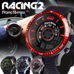 腕時計 メンズ ブランド 送料無料  FrancTemps フランテンプス Racing2 レーシング2  腕時計 ウォッチ メンズ