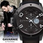 腕時計 メンズ ブランド クロノグラフ ビッグフェイス フランテンプス ガヴァルニ リミテッドホワイト アウトドア
