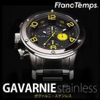 ショッピング腕時計 腕時計 メンズ クロノグラフ ブランド フランテンプス FRANCTEMPS ガヴァルニ ステンレス 人気 カジュアル ビジネス 防水