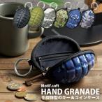 anello 腰包 - おもしろ 雑貨 手榴弾型 キーケース コインケース 財布 グレネード